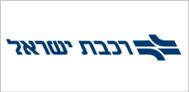 רכבת ישראל - לקוחות רמדור