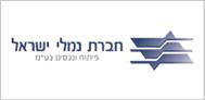חברת נמלי ישראל - לקוחות מרוצים