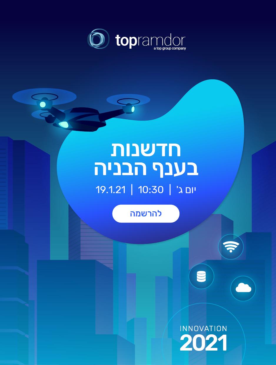 webinarcover_mobile01